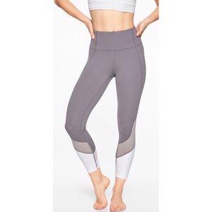 ATHLETA | Gray Colorblock Salutation Leggings